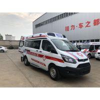 国五多功能救护车改装车厂家 120医疗转运型救护车价格及配置