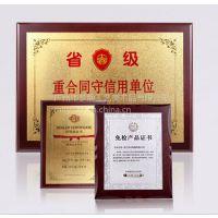 供应重庆一级代理商奖牌,区域代理商奖牌-环典