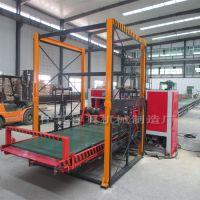 板厂设备全自动铺板机 数控铺板机厂家价格