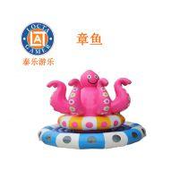 中山泰乐游乐直销 中小型电玩游乐设备 儿童淘气堡 软垫 八爪鱼 EVA材质(TQ-03)章鱼