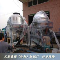 批量生产 台彰牌立式颗粒混料机 500kg小型混料机
