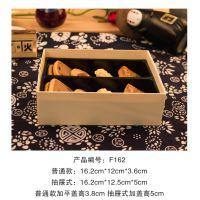 天然木材 木质包装 糕点通用盒子 可选分隔内托和平托 厂家私人订制