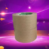 天津百特厂家直销 牛皮纸胶带 型号可定制