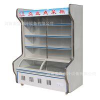立式点菜柜 药品阴凉柜 商用冷柜批发厂家