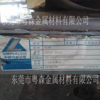西南铝5A06铝板 5A06铝型材 铝棒/铝管/角铝/铝方管