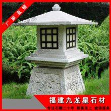 花岗岩石灯笼 日式石灯笼 石雕灯笼 工艺摆件