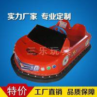 三门峡方城县儿童保时捷碰碰车新型车赚钱多