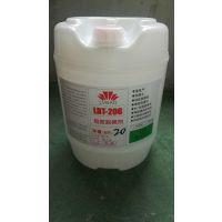 绿保LT206氟素脱模剂 百分百替代进口GW250离型剂 国产型号
