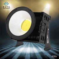 LED大功率800W-1500W投光灯 塔吊灯