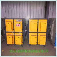 等离子废气净化器 低温等离子除臭设备 有机废气油烟净化环保设备