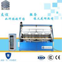 供应广州德力DNG-200网片排焊机 冰箱冰柜饮水机网片
