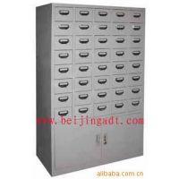 卡片柜(多屉)、北京爱德天厂家生产 依图定做