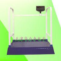 不锈钢残疾人血透电子轮椅秤/电子体重秤/医用体检秤