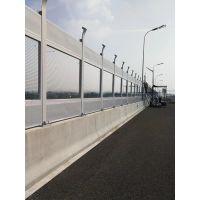 高铁高架声屏障 山西煤厂隔音板厂家 降噪小区声屏障百叶孔金属隔音墙