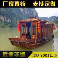 江苏木船厂家出售电动旅游船 观光画舫船 餐饮船 会议接待船