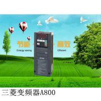 三菱变频器型号-鹏菱13686250099