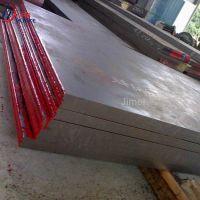供应抚顺特钢4Cr5MoVSi高强热作模具钢 高韧性4Cr5MoVSi模具钢材