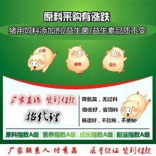 育肥猪拌料用的饲料添加剂调节肠道哪种好