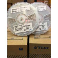 TDK代理C3216C0G1H104JT000N,日本TDK全系列总代理,TDK授权深圳代理商