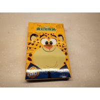 供应高档迪士尼 疯狂动物城 卡通面膜包装盒 定制面膜包装盒