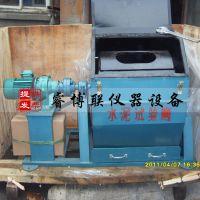睿博联SM-500水泥试验小磨