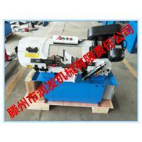 BS-712N金属带锯床 夹钳可回转0-45°锯切 厂家直销