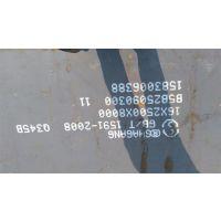 江阴A3(Q345)热轧、冷轧钢板批发零割