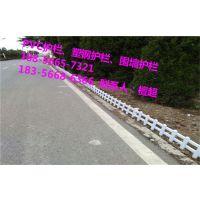 淮北草坪护栏生产直销塑钢护栏批发价格