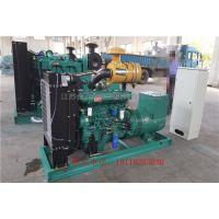 浙江发电机组厂家800KW重庆康明斯型号KTA38-G2A自动化静音柴油发电机组厂家现货供应