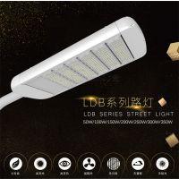 兆昌LED路灯生产厂家150W6米高路灯头广场灯LED路灯