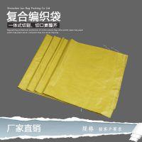 天津编织袋生产厂家 复合编织袋 彩条袋定做 适用于化工 建材 食品 大米等等。 量大从优 物美价廉