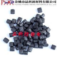 品科PC碳纤导电料 增强PC