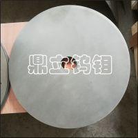 钼环 钼加工件 钼制品 Mo1