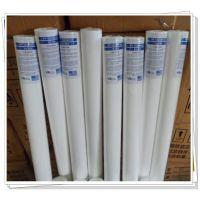 河南厂家供应20寸熔喷式PP棉滤芯 纯聚丙烯材质