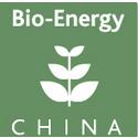 Bio-Energy China 2017第九届中国国际生物质能展览暨大会