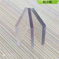 PC耐力板,聚碳酸酯板,透明耐力板