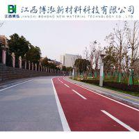 江西博泓新材料供应价格便宜透水混凝土,透水砖、