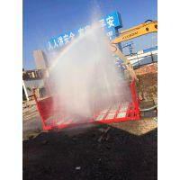 新疆SAJ-11工地洗车台厂家低价直销