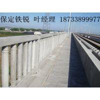 优质水泥基路基栅栏,铁路护栏 规格齐全,美观,抗压强度高,保定铁锐厂家直销