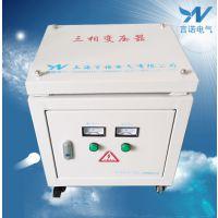 380变220V三相隔离变压器SG干式隔离变压器上海言诺