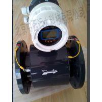 中西(LQS厂家)智能电磁流量计 型号:ZH89/LDBE-25S库号:M38537