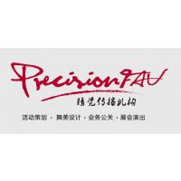 上海精觉文化传播有限公司