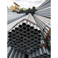 楚雄热镀锌圆管1.5寸X2.0弯弧加工厂家河北天创材质Q215每支重量14.43公斤