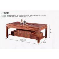 湖南新中式红木家具办公茶台6件套价格刺猬紫檀