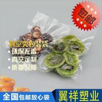 圆点纹路袋网纹真空袋 单面带螺花纹透明包装袋 香肠熟食保鲜袋