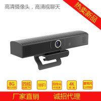 带摄像头网络视频播放器视频会议一体机视频聊天盒子安卓机顶盒