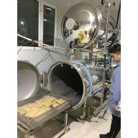 众品厂家直供朝鲜族特色烤冷面杀菌锅杀菌设备