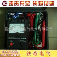 日本共立kew-3121A高压绝缘电阻测试仪兆欧表