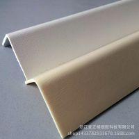 PVC可定制墙角防撞护角护墙角 保护包角 墙纸收边条免打孔