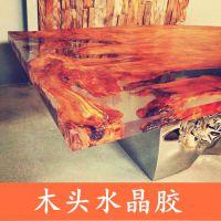 河流桌专用高透胶环氧树脂胶AB胶木头与树脂结合水晶胶木头包埋胶